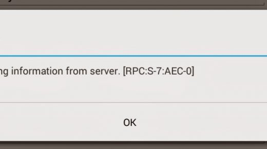 Error retrieving information from server RPC S-7 AEC-0